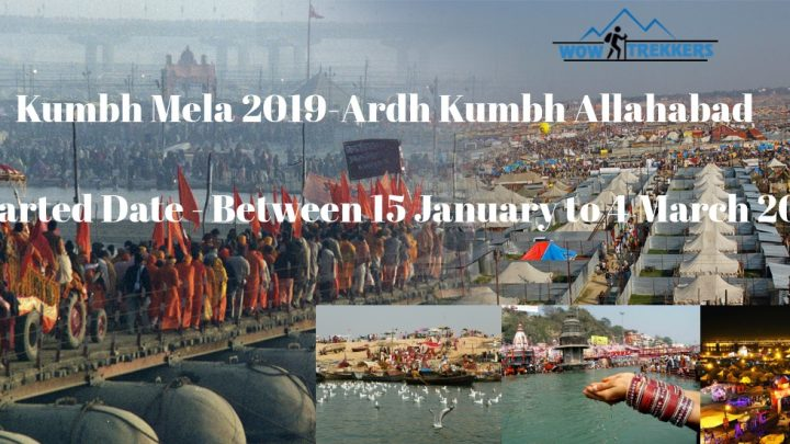 Kumbh Mela 2019-Ardh Kumbh Allahabad